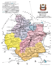 Administrative map of Kars Oblast-1913.png