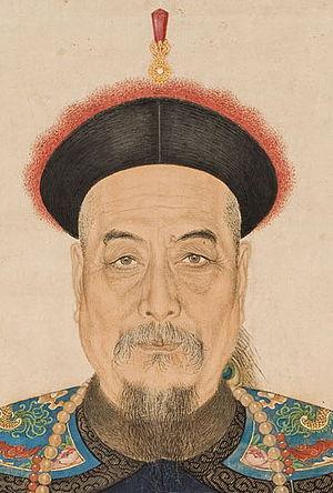 Guan Tianpei - Portrait of Admiral Guan