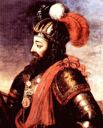 Prince of Portugal - Image: Afonso V