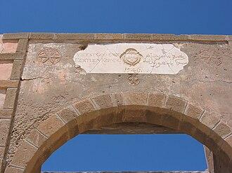 Agadir - The entrance of the Casbah