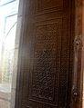 Agha Bozorg mosque - Kashan 17.jpg