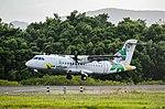 Air Antilles Express ATR 42-500 (F-OIXH) moments before touchdown.jpg