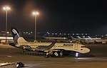 Airbus A319 Aurora Airlines taxing in Beijing Int. Airport.jpg