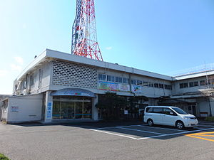 Akita Broadcasting System - Headquarters of Akita Broadcasting System