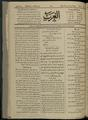 Al-Arab, Volume 1, Number 110, December 7, 1917 WDL12345.pdf