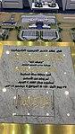 Al Qunfudhah Airport Flat Design with Groundbreaking.jpg