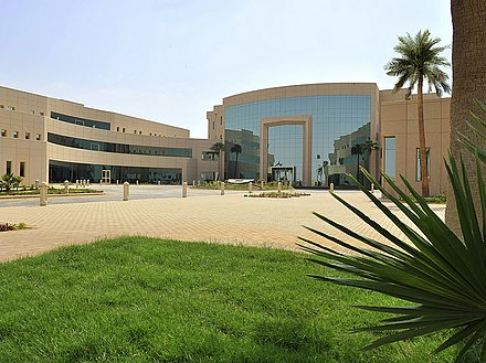 The Al-Yamamah Private University in Riyadh Al Yamamah University Main Campus.JPG