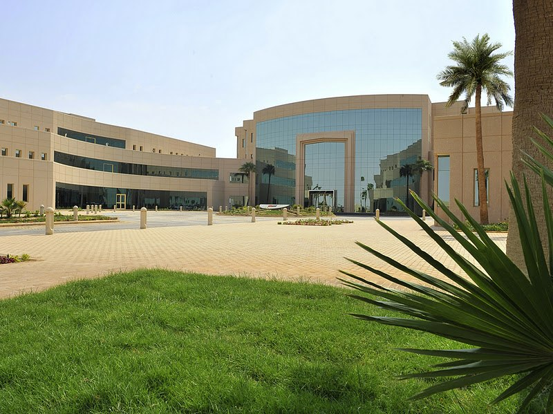 Al Yamamah University Main Campus
