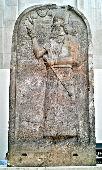 Ashurnasirpal II - Stele of Ashurnasirpal II at the British Museum.