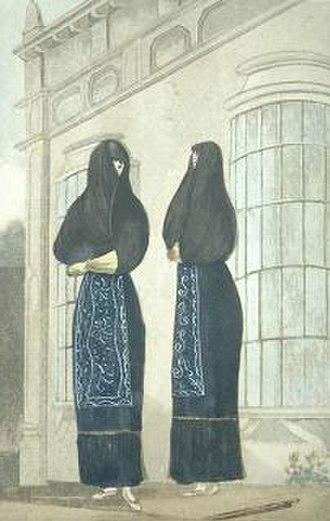 Islam in Peru - Image: Alexander Caldcleugh Peruvian Muslimah