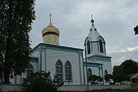 Aliekšycy, Belarus - panoramio.jpg