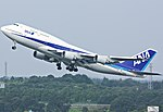 All Nippon Airways B747-481 (JA8958) taking off from Narita International Airport (3).jpg