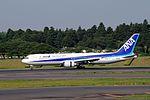 All Nippon Airways Boeing 767-381ER (JA609A-32978-888) (19978385839).jpg