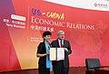 Ambassador Branstad Delivers Remarks on U.S.-China Economic Relations Peking University, September 15, 2017 (37106642896).jpg