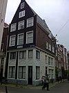 amsterdam - eerste tuindwarsstraat 21a
