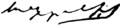 Andraniksignature-1-.png