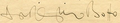 António Botto's signature.png