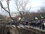 Anti-War protest, Odessa 08.jpg