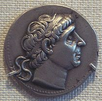 Coin of Antiochus II.