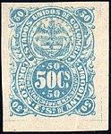 Antioquia 1873 50c Sc16 unused.jpg