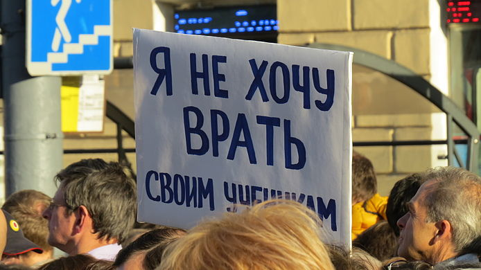 Antiwar march in Moscow 2014-09-21 1894.jpg