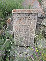 Arates Monastery (khachkar) (6).jpg