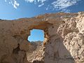 Arch at Tule Springs Fossil Beds National Monument 2016-05-26.jpeg
