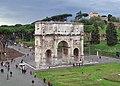 Arco di Costantino 11.2008.jpg