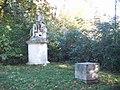 Ares.Lacy.SchwarzenbergAllee1170ViennaC.JPG