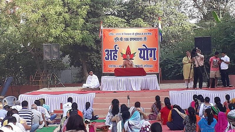 File:Arham Yoga & Meditation Shivir, Vaishali.jpg