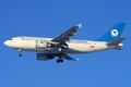 Ariana Afghan Airlines A310-300 YA-CAV SVO 2010-1-4.png