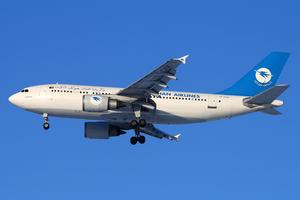 Ariana Afghan Airlines - Ariana Afghan Airlines Airbus A310-300