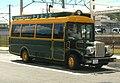 Aridagawa-sightseeing-patrol-bus-200 0676.jpg