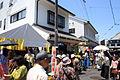 Arimatsu Shibori Festival, Midori Ward Nagoya 2009.JPG