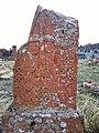 Arinj khachkar, old graveyard (68).jpg