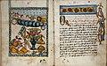 Armenian manuscript. Wellcome L0018935.jpg