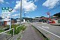 Around Matsuba Station.jpg