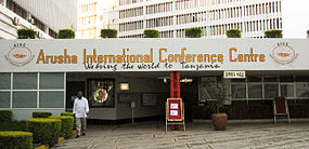 Arusha International Conference Centre.jpg