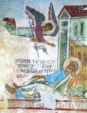 """Ateni Sioni Church - """"Joseph's Dream"""". Mural from Ateni."""