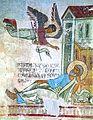 Ateni mural.jpg