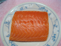 Atlantic Salmon.png