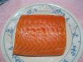 Atlantic Salmon.png