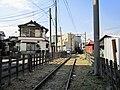 Atsugi Air Group Line 05.jpg
