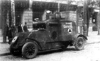"""Don Army - Austin Armoured Car with """"Ataman Bogayevsky"""" written on the side"""