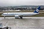 Azerbaijan Government Boeing 767-32L-ER 4K-AI01 (22978094729).jpg