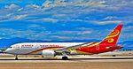 B-2731 Hainan Airlines 2013 Boeing 787-8 Dreamliner - cn 34945 - 131 (33915184593).jpg