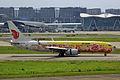 B-5198 - Air China - Boeing 737-89L(WL) - Yellow Peony Livery - CKG (9918066303).jpg