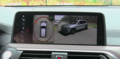 BMW 3D Surround View.png