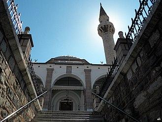 Başdurak Mosque - Image: Başdurak Camii