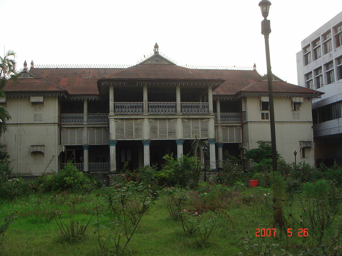 Mymensingh wikipedia for Classic house wiki